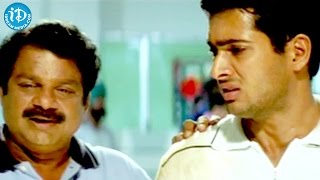 Nee Sneham Movie - Uday Kiran, Jatin Garee Best Scene - IDREAMMOVIES