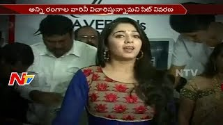 High Court to Hear Charmi Petition Today || Charmi Files Petition in High Court || NTV - NTVTELUGUHD
