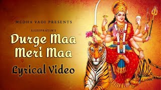 Durge Maa  Meri Maa - Durga Puja Songs - Jai Mata Di - BHAKTISONGS