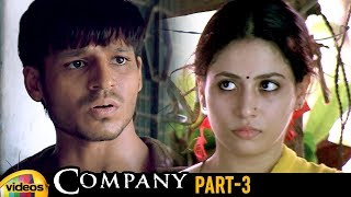 Company Telugu Full Movie HD | Ajay Devgan | Vivek Oberoi | Manisha Koirala | RGV | Part 3 - MANGOVIDEOS