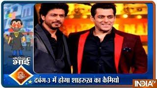 Want Bollywood gossips? Bollywood Bhai is here - INDIATV