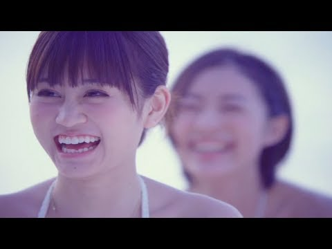 【MV】真夏のSounds good ! (Dance ver.) / AKB48[公式]