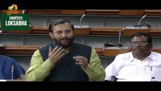 Prakash Javadekar Over The last Chance to Unqualified Teachers In Schools | Mango News - MANGONEWS