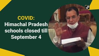 video : Himachal Government द्वारा राज्य में Schools को 4 September तक बंद करने का फैसला