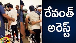 Revanth Reddy Held Ahead of KCR Rally | Revanth Reddy Latest News |KCR charge on Revanth |Mango News - MANGONEWS