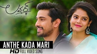 Lover Video Songs - Anthe Kada Mari Full Video Song | Raj Tarun, Riddhi Kumar | Dil Raju - DILRAJU