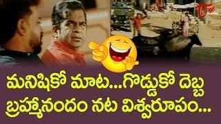 Brahmanandam Best Comedy Scenes | Telugu Funny Videos | TeluguOne - TELUGUONE
