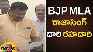 BJP MLA Raja Singh Takes Oath In Presence Of Speaker Pocharam Srinivas Reddy | Mango News - MANGONEWS