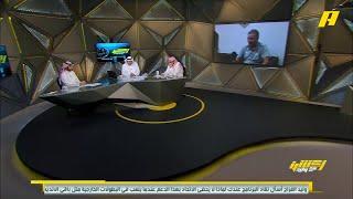 النوفل : تين كات مدرب الوحدة الاماراتي يرسل رسالة بأن يعرف ما يحدث في النصر