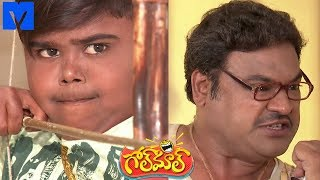 Golmaal Comedy Serial Latest Promo - 24th June 2019 - Mon-Fri at 9:00 PM - Vasu Inturi - MALLEMALATV