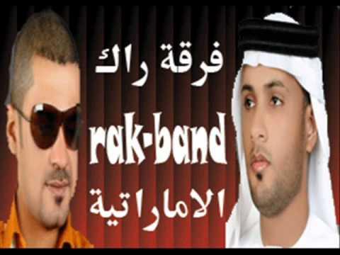 فرقة راك الاماراتية معلايـة