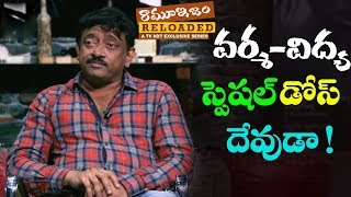 RGV Talks About Engineering Students | #RGV | Ramuism Reloaded | TVNXT Hotshot - MUSTHMASALA