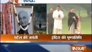 Sonia, Rahul pay tribute to former PM Indira Gandhi - INDIATV