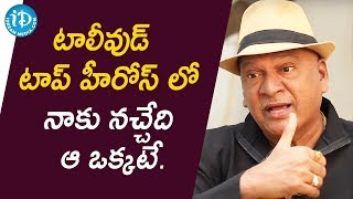 Tollywood Top Heros are Fighting for their Positions - Rajendra Prasad | Talking Movies With iDream - IDREAMMOVIES