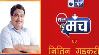 नितिन गडकरी ने कहा सारे राजनितिक मतभेद किनारे कर दिल्ली के लिए हाईवे बना रही उनकी सरकार - ITVNEWSINDIA