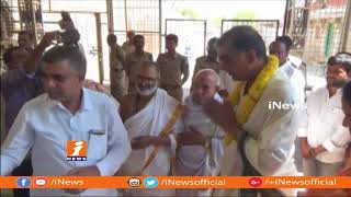 Minister Harish Rao Special Prayers at Srisailam | iNews - INEWS