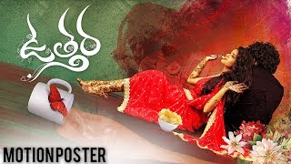 Uttara Movie Motion Poster | TFPC - TFPC