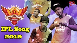 Sunrisers Hyderabad (SRH) IPL Song 2019 | by Sandeep Sunny | TeluguOne - TELUGUONE