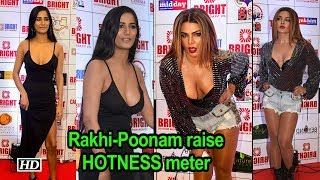 Rakhi Sawant & Poonam Pandey raise the HOTNESS meter - IANSLIVE