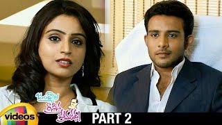 Jandhyala Rasina Prema Katha Latest Telugu Movie HD | Gayathri Gupta | Sekhar | Sri Lakshmi | Part 2 - MANGOVIDEOS
