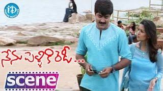 Nenu Pelliki Ready Movie Scenes | Srikanth Impressed Laya and Anitha | Venky, Chakri - IDREAMMOVIES
