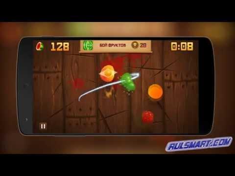 2013 Игры На Андроид
