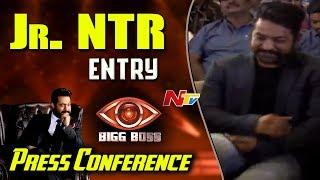 Jr. NTR Entry @ Bigg Boss Telugu Press Conference || NTV - NTVTELUGUHD