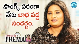 I Felt Very Guilty At That Moment - Singer Vijayalakshmi || Dialogue With Prema - IDREAMMOVIES