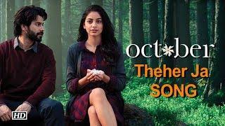 Theher Ja SONG | October | Varun & Banita's Love Song - IANSINDIA