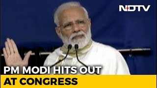 """Honesty Over Dynasty"": PM Modi Attacks Congress In Blog - NDTV"
