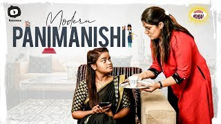 Modern Panimanishi | Frustrated Woman Web Series | Latest Comedy Videos | Sunaina | Khelpedia - YOUTUBE