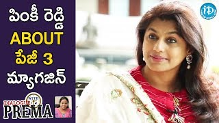 Pinky Reddy About Page 3 Magazine || Dialogue With Prema - IDREAMMOVIES