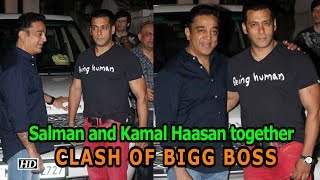 Salman Khan and Kamal Haasan together | Clash of Bigg Boss - IANSINDIA