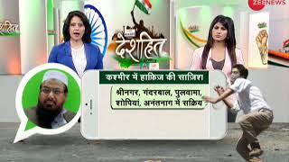 Watch Deshhit, April 20, 2018 - ZEENEWS