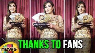 Bigg Boss 11 winner Shilpa Shinde Thanks to Fans | #BiggBoss | Mango News - MANGONEWS