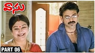 Vasu Full Movie Part 6 | Venkatesh | Bhoomika Chawla | Ali | Sunil - RAJSHRITELUGU