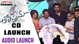 Tholi Prema CD Launch @ Tholi Prema Audio Launch || Varun Tej, Raashi Khanna || SS Thaman - ADITYAMUSIC
