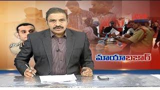 ముల్టీప్లెక్సలపై అధికారుల దాడులు | Police Raids On Multiplex Halls In Hyderabad | CVR News - CVRNEWSOFFICIAL