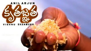 Kruthagnatha Telugu Short Film | Telugu Latest Short Films | Anil | Vishnu | Telugu Short Films - YOUTUBE