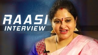Actress Raasi Special Interview About Lanka Movie | TFPC - TFPC