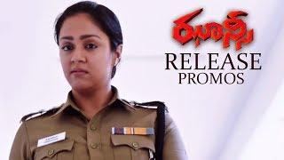 Jyothika's Jhansi Movie Release Back 2 Back Promos | GV Prakash | Bala | TFPC - TFPC