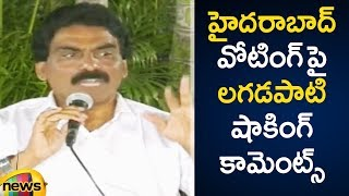 Lagadapati Shocking News on Hyderabad Voting Result | Exit Poll Latest Updates | Mango News - MANGONEWS