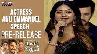 Actress Anu Emmanuel Cute Speech @ Shailaja Reddy Alludu Pre-Release Event - ADITYAMUSIC