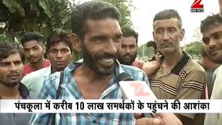 Why impending rape case verdict on Gurmeet Ram Rahim Singh is a big challenge for Haryana govt? - ZEENEWS