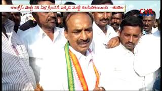 Etela Rajender Inspects KCR Public Meeting Arrangements in Huzurabad | CVR News - CVRNEWSOFFICIAL