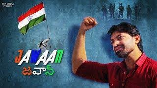 Jawaan || jawaan Latest Telugu short film 2017 || Directed by Jithendra Akhira || TRP Media - YOUTUBE