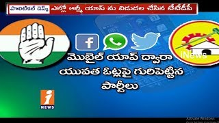 Political Parties Election Campaign On Social Media To Attract Youth in Telangana Elections | iNews - INEWS