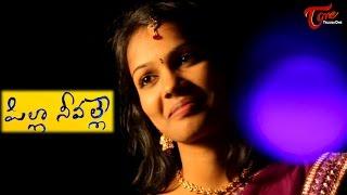 Pilla Nevalle   New Telugu Short Film 2016   Directed by Vineeth Namindla   #TeluguShortFilms - TELUGUONE
