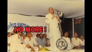 FULL COVERAGE: India loses great poet in form of Bharat Ratna Atal Bihari Vajpayee - ABPNEWSTV