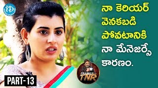 Actress Archana Exclusive Interview Part #13 | Frankly With TNR | Talking Movies with iDream - IDREAMMOVIES